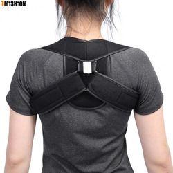 Back Belt Adjustable Posture Corrector Children Adult Corset Spine Support Poor Shoulder Posture Correction Brace Orthotics Belt