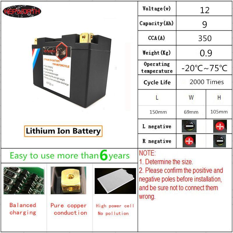 KP9B-4 12V 9Ah Motorrad LiFePO4 Batterie Starthilfe Lithium Eisen Phosphat Batterie LFP CCA 350A 9000mAh 2000 Mal leben