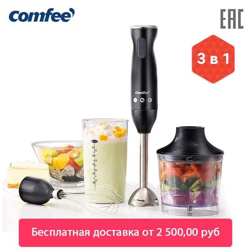 Elektrische küche hand mixer hand aufkleber mixer tauchen mixer tauch mixer schneebesen mixer gemüse chopper küchenmaschine haushalts geräte für die küche midea comfee CF-BL801 tragbare mini mixer