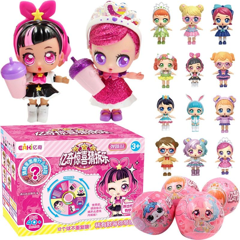 Original EAKI Genuine DIY lol doll Ball Kids Toy with Box Puzzle toys Toys for girl Lols dolls Children birthday Christmas gifts