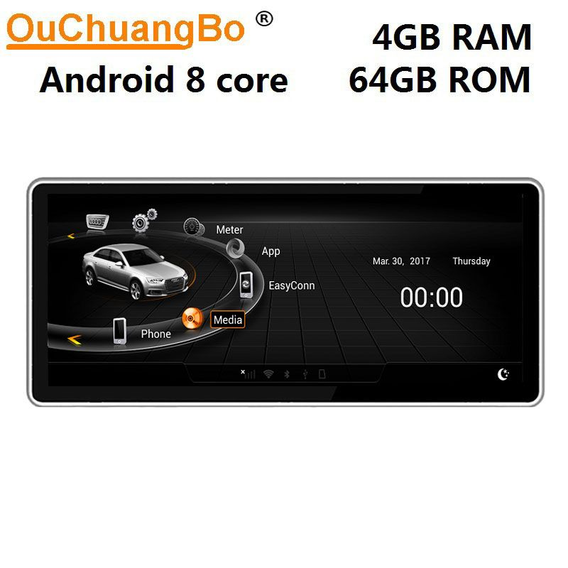 Ouchuangb radio simphony audio player für Q5 A5 RS4 RS5 A4 b8 SQ5 S5 mit Android 9.0 gps multimedia konzert 8 core 4GB + 64GB