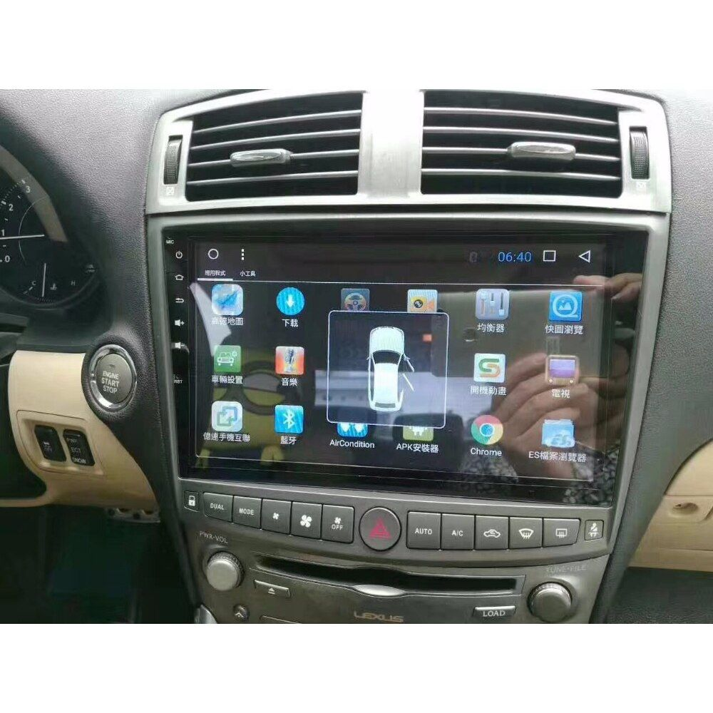 Chogath auto Multimedia-Player Quad Core Android 8.0 Auto Radio GPS Navigation für Lexus IS250 IS200 IS220 IS300 2006-2012
