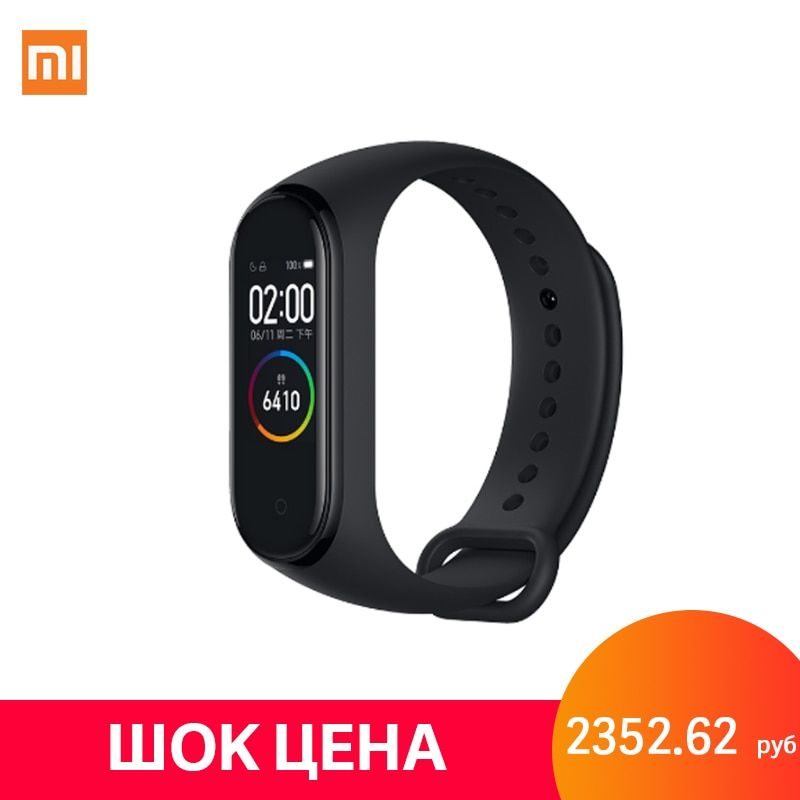 [Russische Version] Xiao mi mi Band 4 Smart Armband Bluetooth Sport Wasserdicht