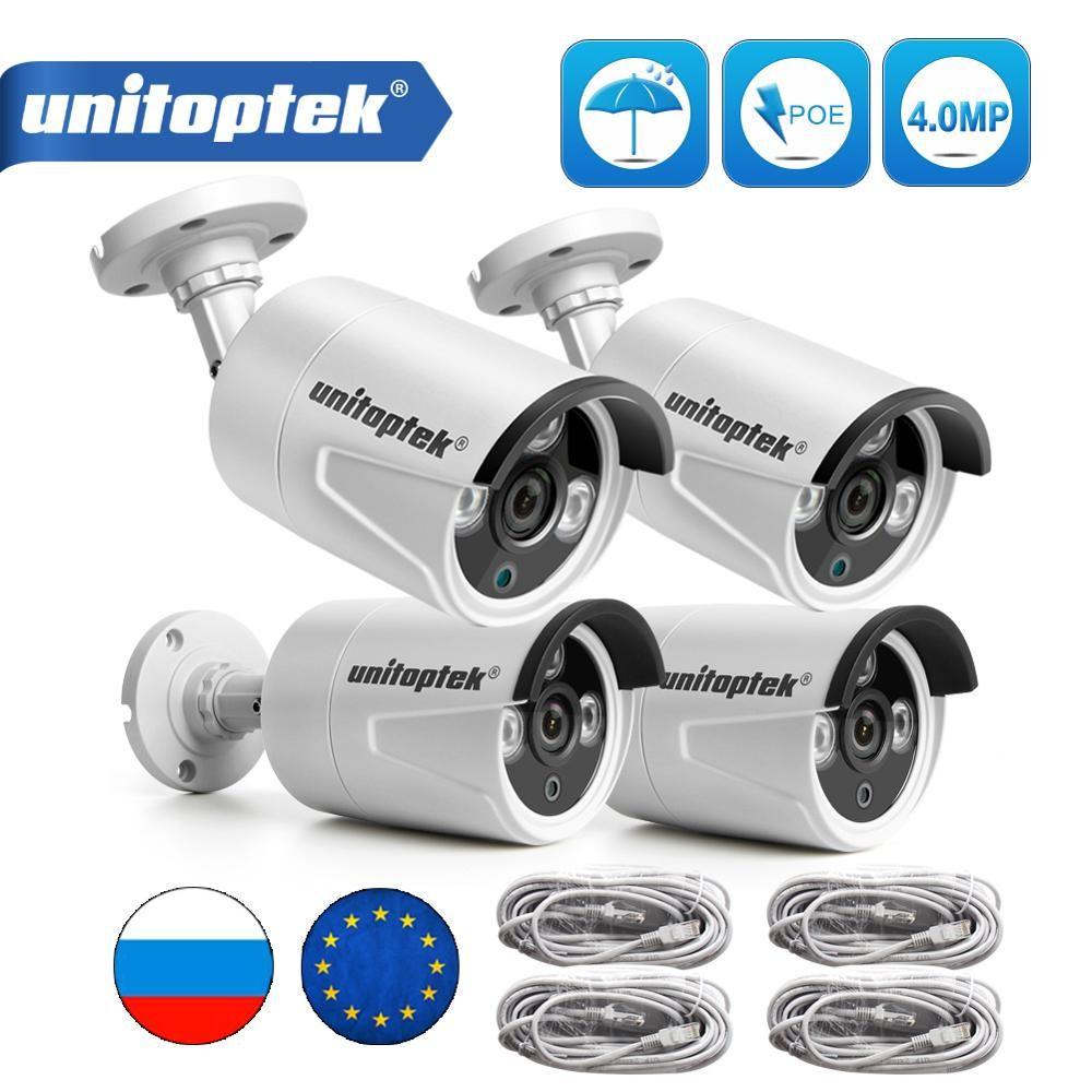 Nur 4Pcs HD 4MP Gewehrkugel Ip-kamera Im Freien Die 4X4,0 megapixel 2592*1520 POE IP Cam IR 20M Nachtsicht Überwachung System Kits XMEye