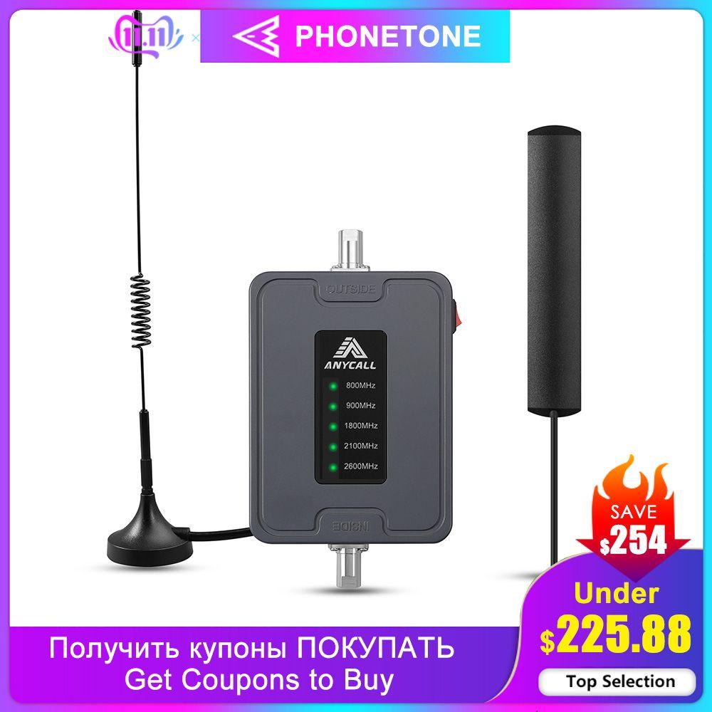 100% Original handy GSM Repeater 4G 2G LTE 1800MHz 5 Band DCS gsm 45dB Handy signal Booster Verstärker für Auto Lkw