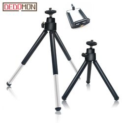 Flexible Mini Phone Tripod for Lightweight Aluminum Metal Tripods Stand Mount with Phone Clip Tripods for Xiaomi iPhone 5s/6/6s7