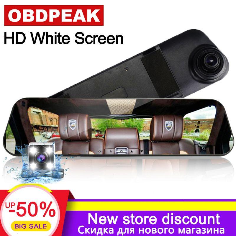 Voiture Dvr double lentille voiture caméra blanc rétroviseur enregistreur avec vue arrière caméra enregistreur vidéo véhicule automatique Dvr Dash Cam