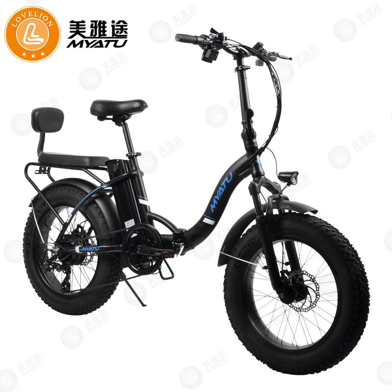[MYATU] 20 Zoll Aluminium Legierung Klapp Elektrische e bike mountainbike Doppel Disc Bremse Suspension Gabel Lithium-Batterie fahrrad