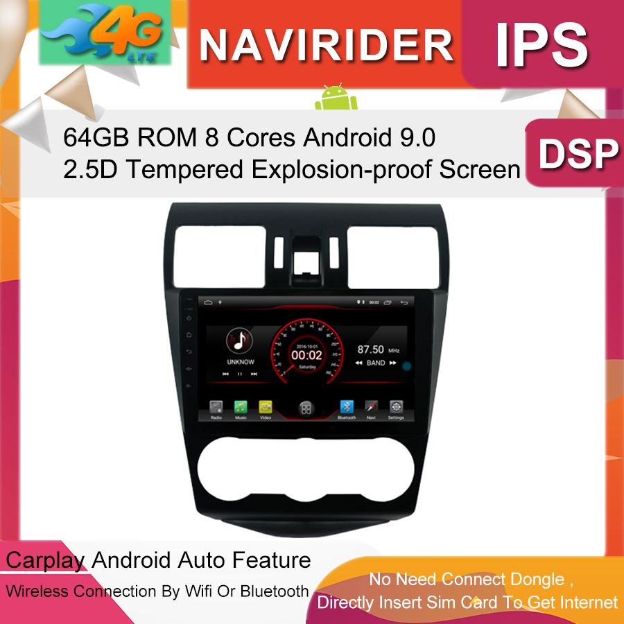 Auto Multimedia Player 9inch IPS Screen Monitor GPS band recorder Bluetooth Android 9.0 Für SUBARU Forester 2003-2015 Auto audio