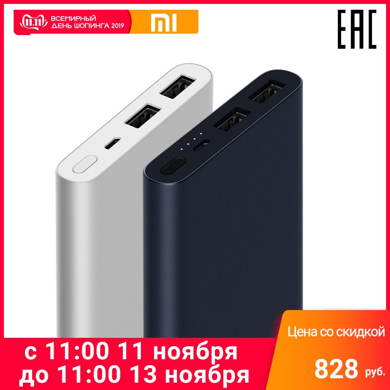 Externe Batterie Xiao mi mi Power Bank 2 10000