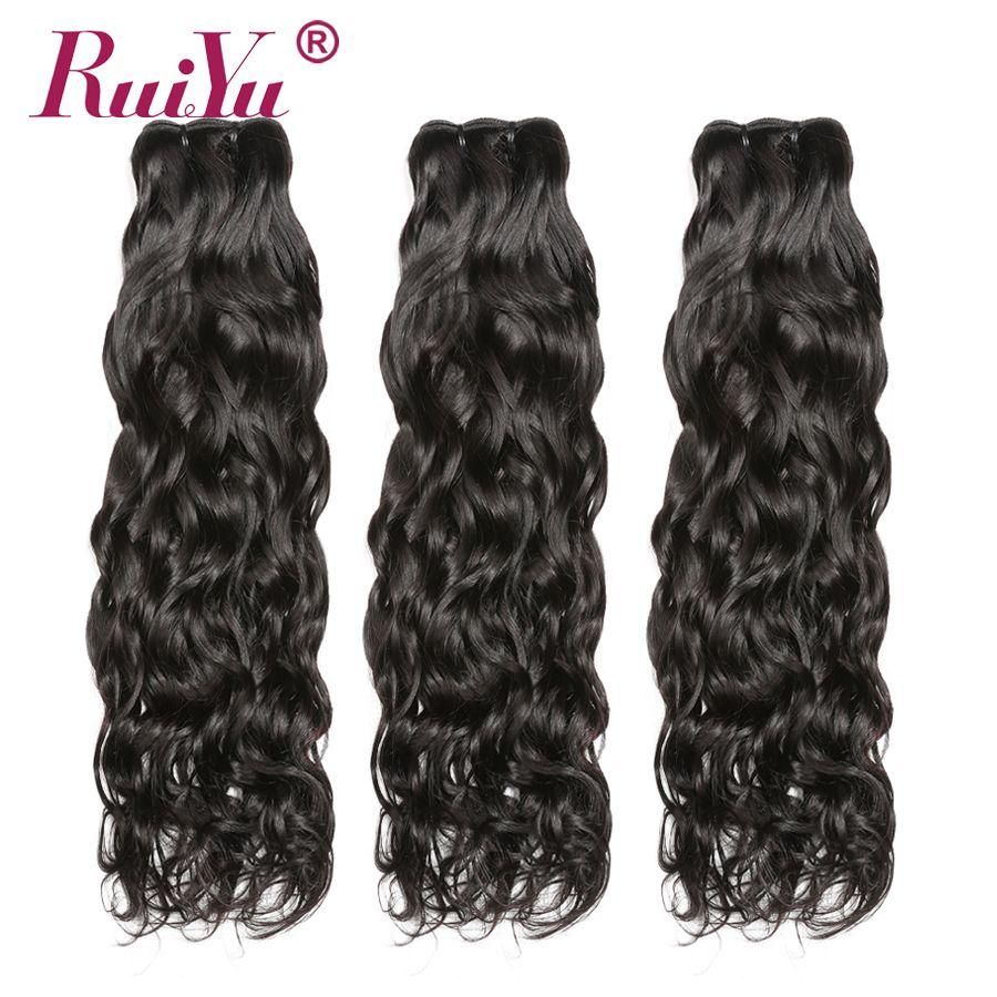 Paquets brésiliens de vague d'eau de V 3/4 offres de paquet paquets brésiliens d'armure de cheveux RUIYU paquets de cheveux humains Remy Extensions de cheveux