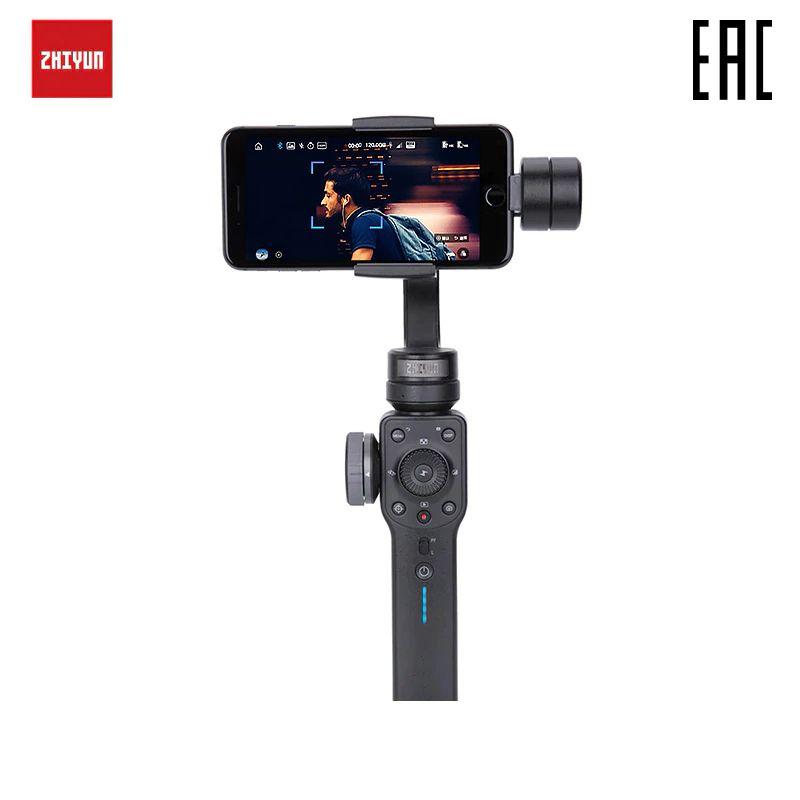 Handheld Stabilisator für smartphone Zhiyun Glatte 4 (schwarz)