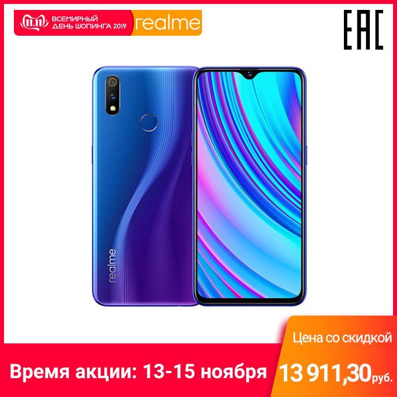 Smartphone realme 3 Pro 4 + 64 GB Snapdragon 710 AIE, Schnelle lade, die offizielle Russische garantie produziert in fabriken OPPO