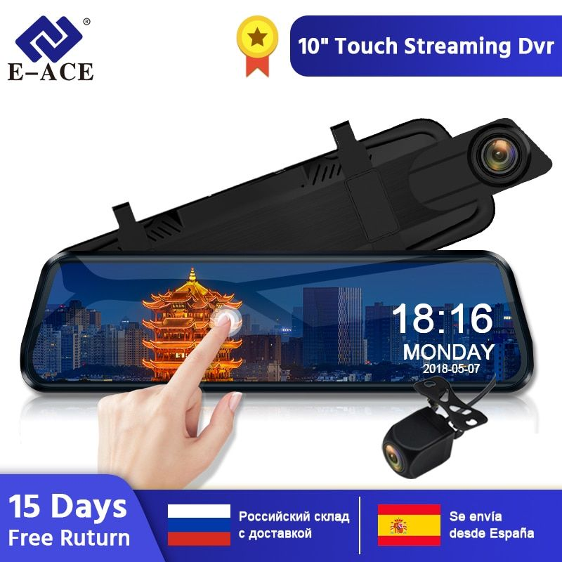 E-ACE Auto Dvr Kamera 10 Zoll Streaming Rückspiegel Dash Cam FHD 1080P Auto Registrar Video Recorder Mit Hinten view Kamera
