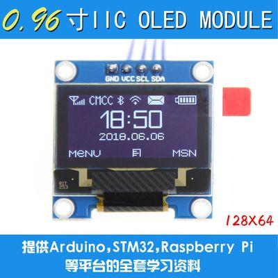 2019 Nouveau Design 10 PCS/Lot 4pin Nouveau 128X64 O LED écran LED lcd Module 0.96