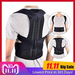 Back Posture Corrector Shoulder Lumbar Brace Spine Support Belt Adjustable Adult Corset Posture Correction Belt Body Health Care
