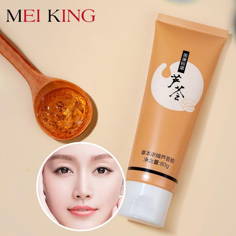MEIKING Gel d'aloe Vera crèmes de jour 80g Anti Winkle blanchissant hydratant Anti acné traitement huile contrôle visage crème soin de la peau