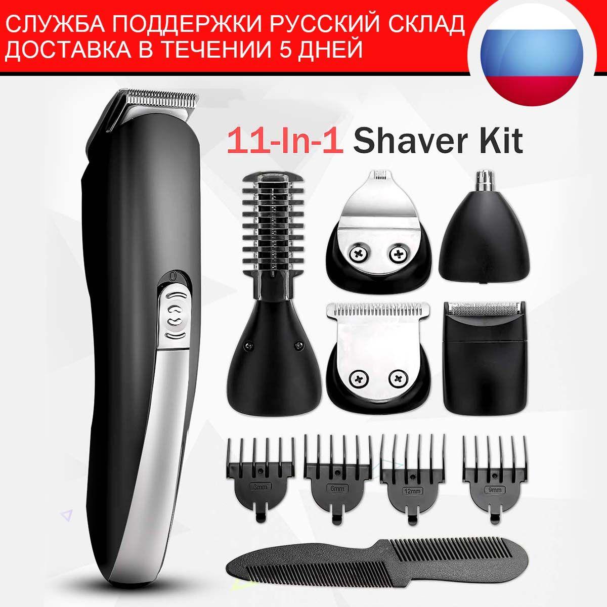 Kemei 11 en 1 tondeuse à cheveux rasoir Rechargeable coupe de cheveux électrique tondeuse à barbe tondeuse de nez hommes rasoir Machine à raser