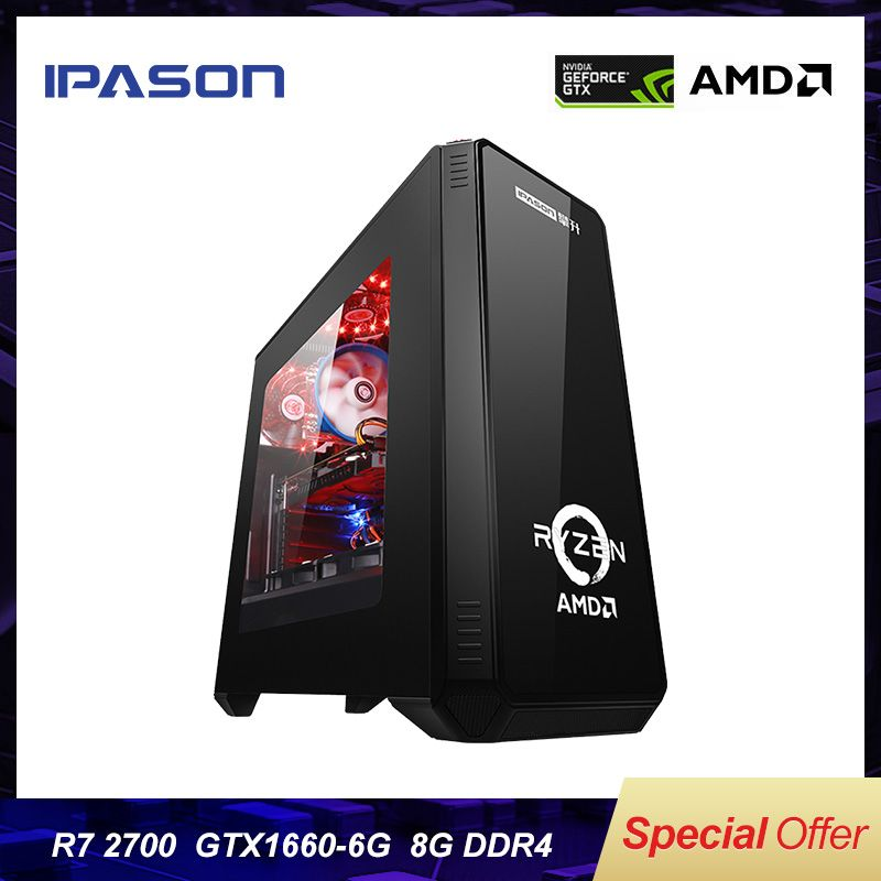 Gaming computer PC IPASON 8-core AMD R7 2700/GTX1660 6G/B450M/DDR4 8G 240G M.2 SSD/8G PUBG Spiel Desktop/montage Gaming PC