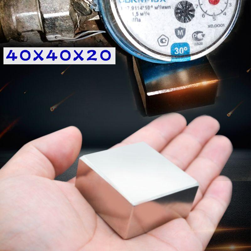 N52 1 pièces bloc 40x40x20mm Super puissant forte terre Rare bloc NdFeB aimant néodyme aimants 40x40x20 40*40*20