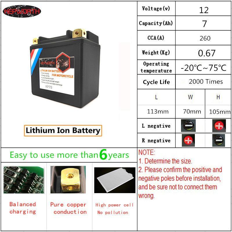 KP7S High Power 12V 7Ah Motorrad LiFePO4 Batterie CCA 260A mit BMS Spannung Schutz Eisen lithium-Motorrad Batterie R1 KLX450