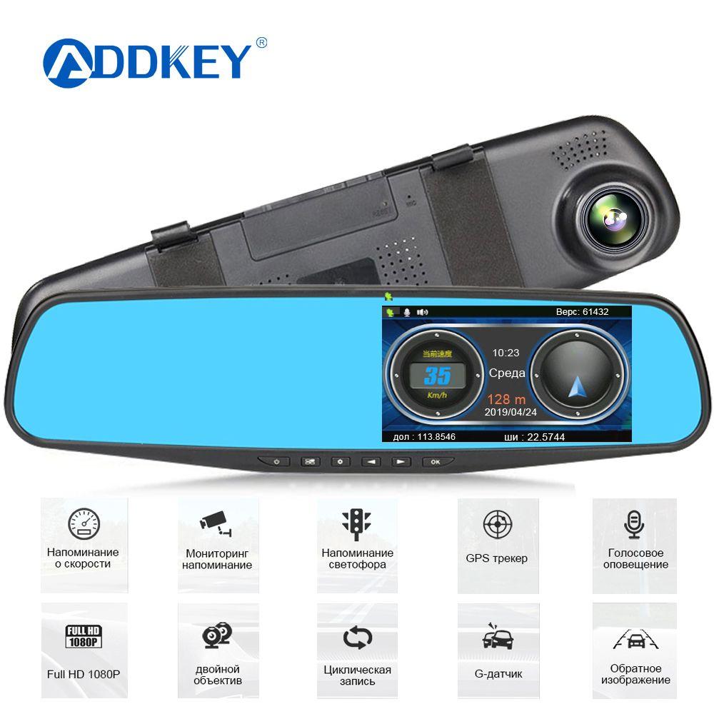 ADDKEY 2019 voiture DVR détecteur de Radar FHD 1080P enregistreur vidéo Cam Dash speedcam caméra Antiradar trépieds flèche Robot Avtodoria