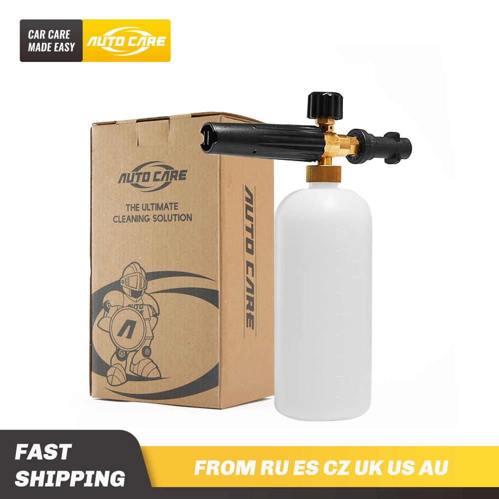 1L Snow Foam Lance Car Cleaning Water Gun for All Karcher K Series K2 - K7 Foam Generator High Pressure Automobiles Car Washer