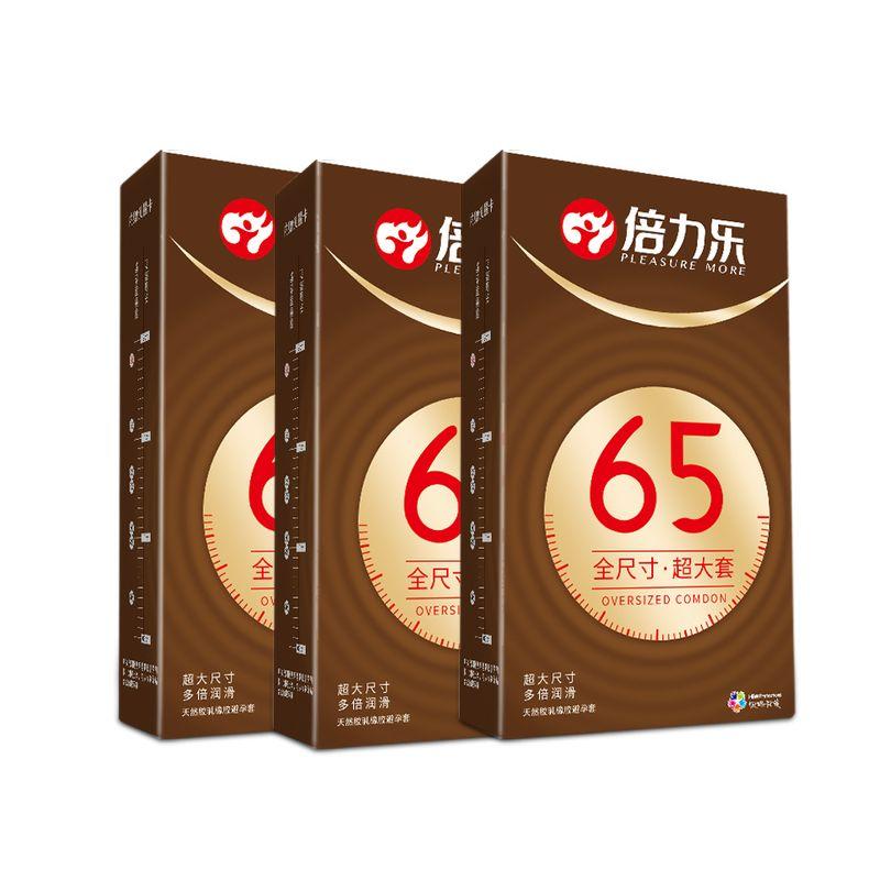 Beilile XXXL Größte Größe 65MM Kondome Männer Penis Hahn-hülse Geschmiert Kondom Erwachsene Sex Natürliche Latex Gummi Kondom