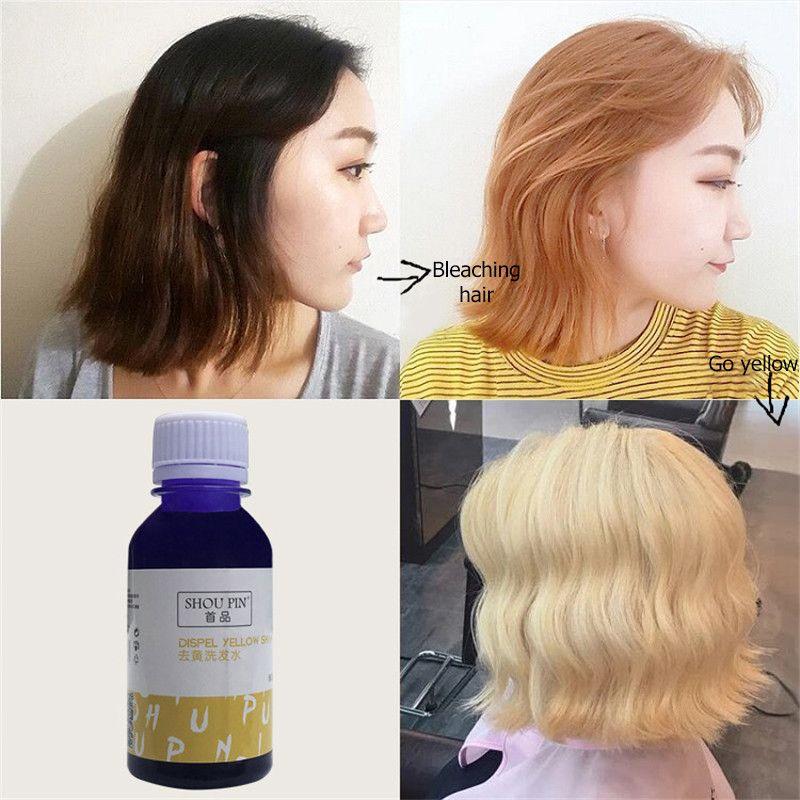Zerstreuen Gelb Shampoo Toner Für Silber Blonde Gebleichte Grau Haar Farbstoff Entfernen Gelb Anti Brassy Farbe Schutz Shampoo 100ml