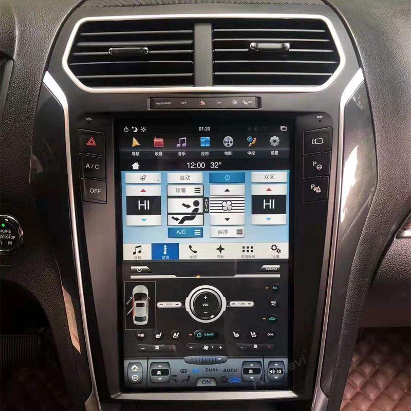 KiriNavi Tesla Stil Vertikale Bildschirm 12,1