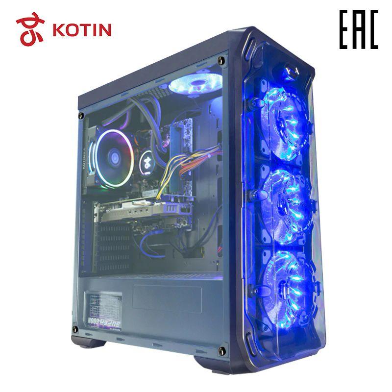 Gaming computer KOTIN GBW-1 Intel I7 8700/8 DDR4/GTX1060/240 GB SSD + 1 GB/DOS
