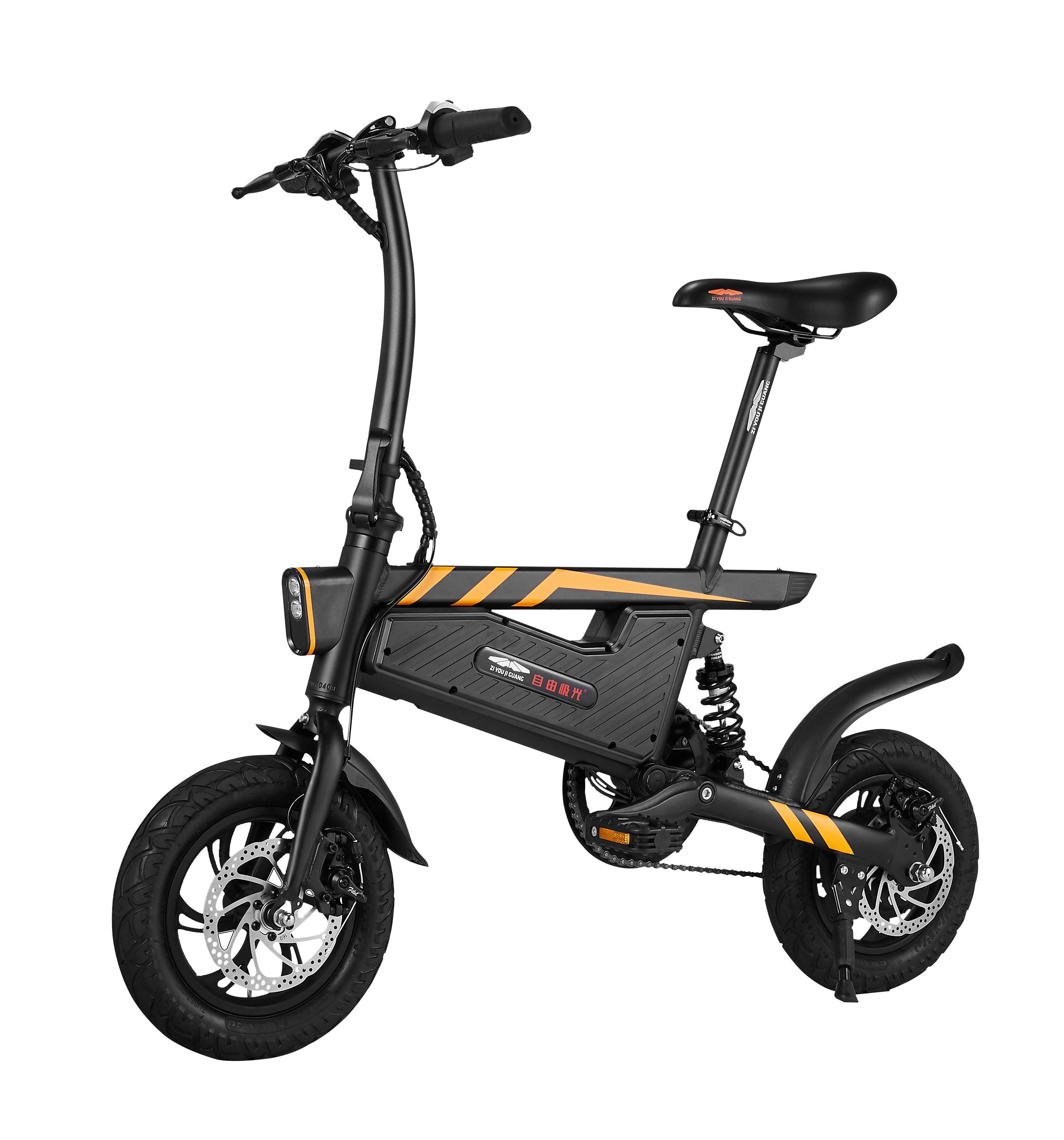 Ziyoujiguang T18 Klapp Elektrische Fahrrad Leichte 250W Motor Elektrische Bike Durable Bike t18 Anti-Explosion E Bike Ebike