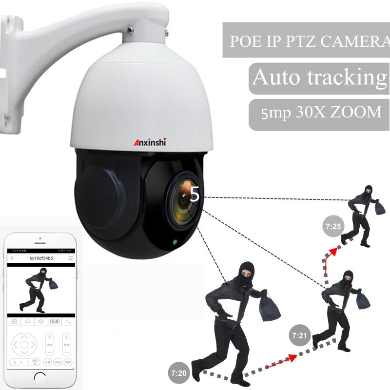 4 zoll wasserdichte 5MP PTZ IP kamera 30X zoom H.265 Onvif P2P IR 120M voice alarm kamera POE auto tracking high speed dome kamera