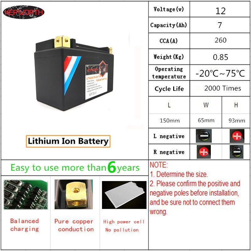 KP7B-4 LiFePO4 Batterie Motorrad 12V 7Ah Motorrad Lithium-eisen Batterie CCA 260A Motorrad Batterie 12V Mit BMS Brett