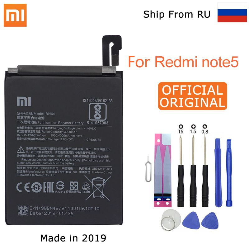 Xiao mi BN45 batterie de téléphone pour Xiao mi rouge mi Note 5 Note5 Original batterie de téléphone portable outils gratuits