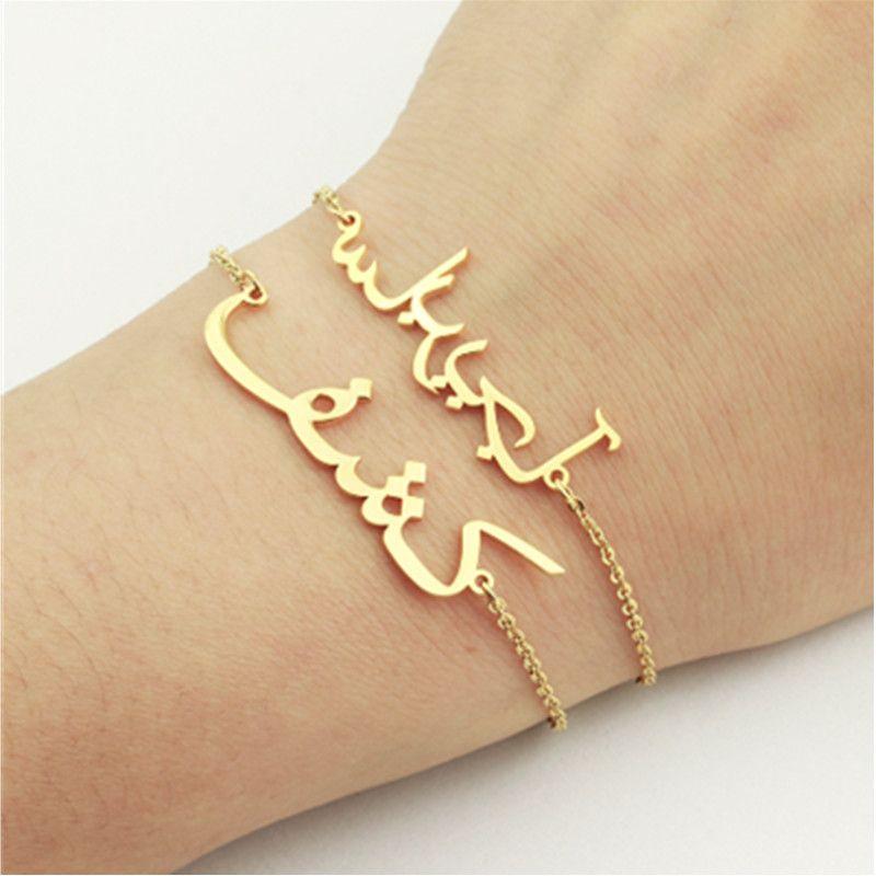 Bijoux personnalisés en or Rose nom arabe Bracelet hommes en acier inoxydable personnalisé bracelets pour femme Pulseras cadeau d'anniversaire