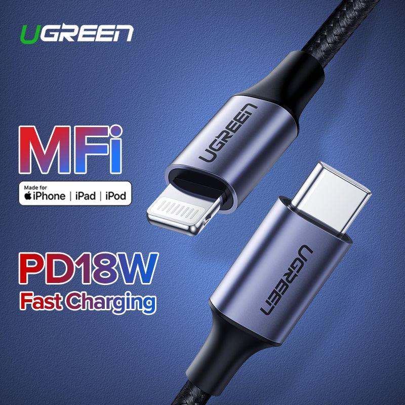 Ugreen MFi câble USB C à Lightning pour iPhone 11 Pro 11 Pro Max XS Max X 8 18W PD câble de charge de livraison rapide de puissance câble de chargeur de données USB type C pour Macbook iPad Pro cordon de USB C