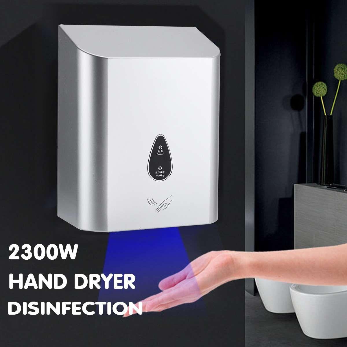 2500 W 220 V Hohe Geschwindigkeit Elektrische Hand Trockner Voll Automatische Induktion Hand-trocknen Gerät Bad Heißer Air Wind gebläse