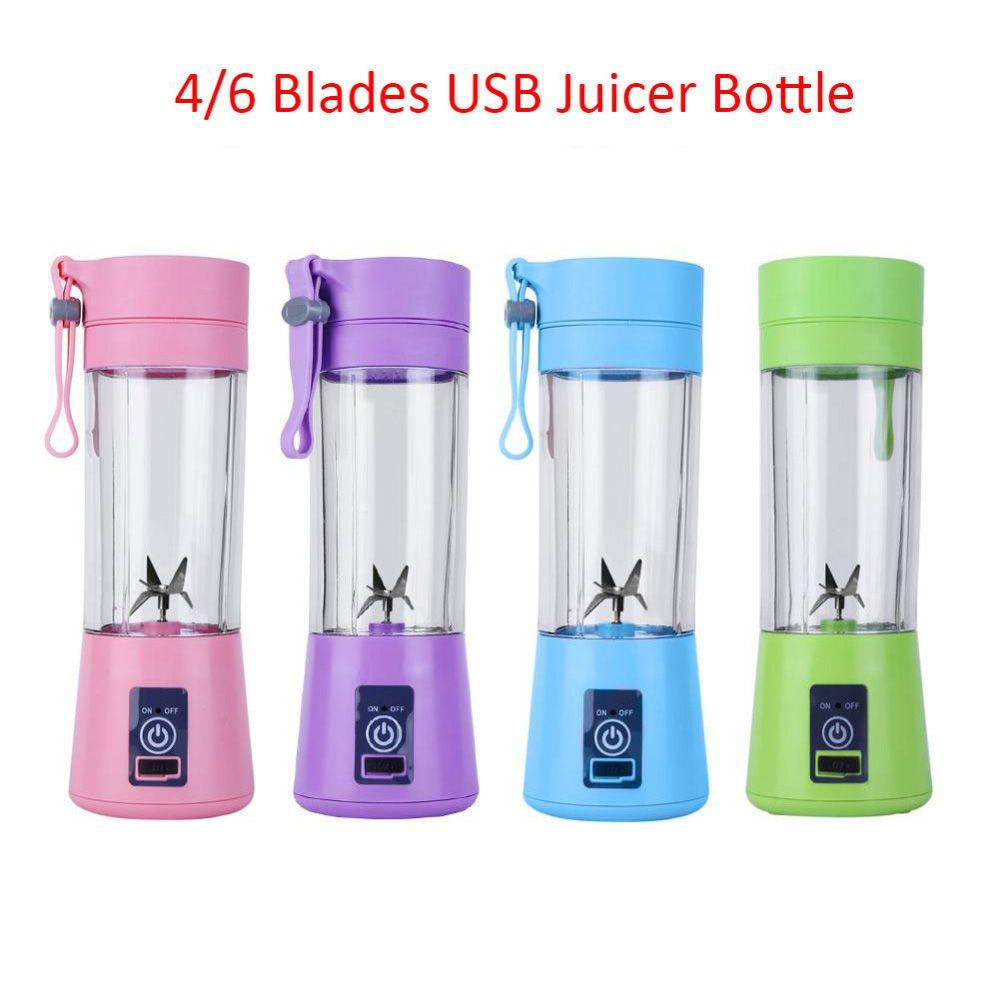 380ML 4/6 Blades Handhels USB Juicer Bottle Portable Electric Fruit Lemon Juicer Blender Squeezer Reamer Machine Drop Shipping