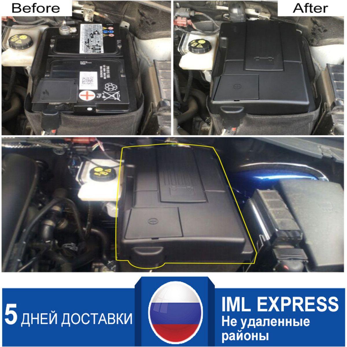 Batterie moteur étanche à la poussière électrode négative couvercle de protection étanche pour Skoda Kodiaq Octavia 5E A7 VW Tiguan L 2016-2019