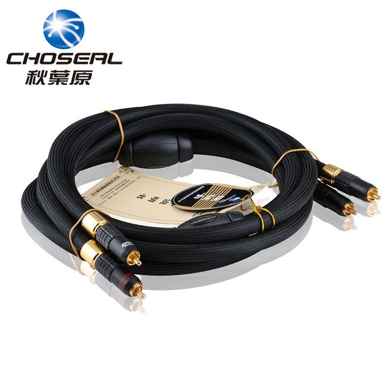 Choseal AA5401 Super AV Kabel 2RCA Zu 2RCA HALLO-FI Stereo Kabel Für Verstärker Heimkino 1,5 M Einzigen Kristall Kupfer geflecht