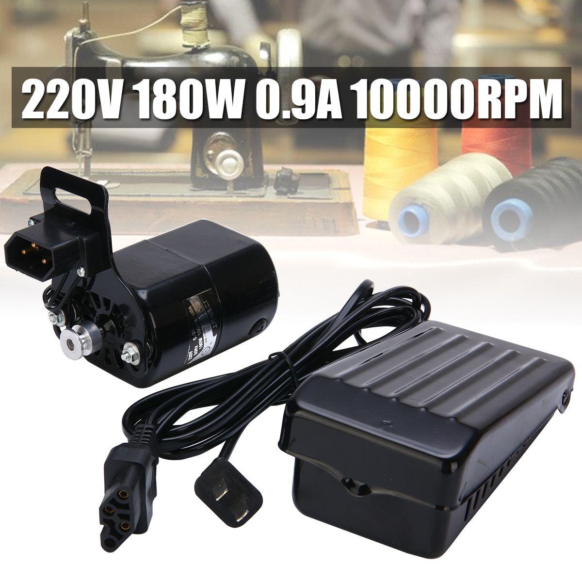 220 V 180 W 0.9A Inländischen Haushalt Nähmaschine Elektrische Motor 10000 RPM Nenndrehzahl mit Fuß Pedal Controller Geschwindigkeit pedal