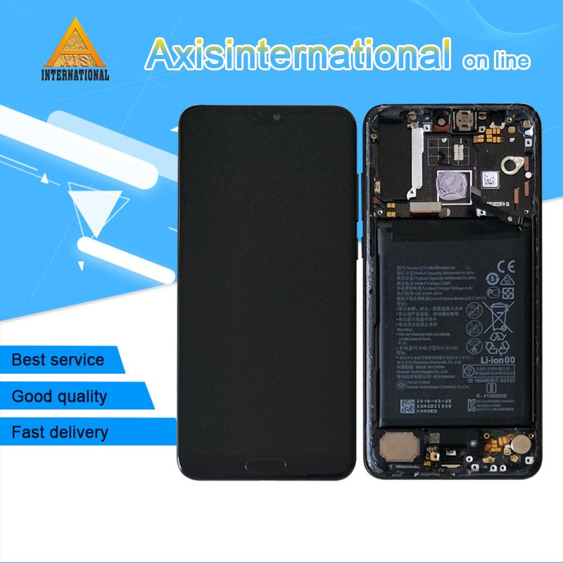 Original Axisinternational Screen Frame For 6.1