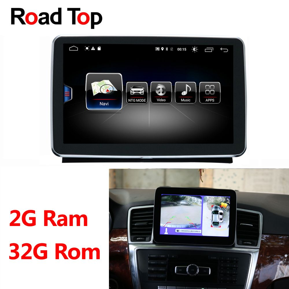 Android Display Car Radio Multimedia Monitor GPS Navigation Head Unit for Mercedes Benz GL350 GL400 GL450 GL500 GL550 GL63