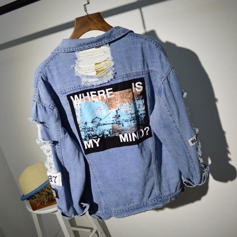 Grande taille où est mon esprit corée Kpop effiloché lettre Patch Bomber Jeans veste femmes déchiré Denim manteau femme Streetwear Harajuku