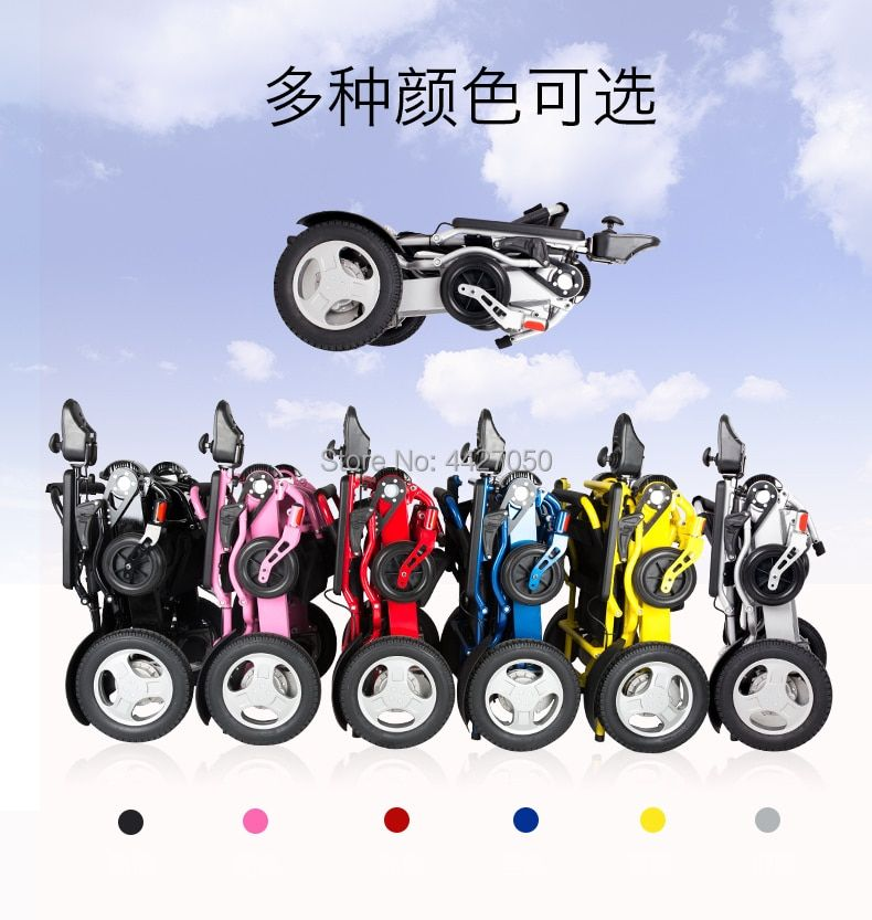 Free shipping rehabilitation therapy supplies 6 colors power wheelchairs foldable capacity 180 kg
