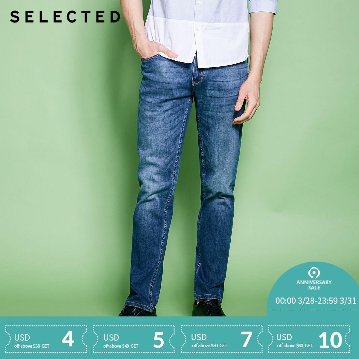 CHOISI Des Hommes de Coton-mélange Léger Étirement Moustaches Lavage Effet Slim Fit Jeans C   418132525