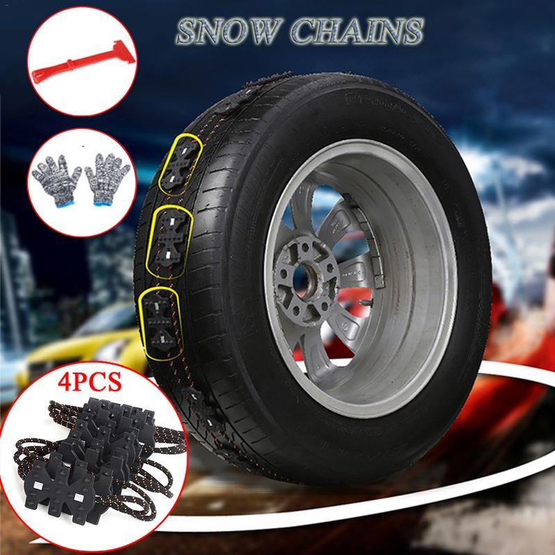 4 PCS Magic Chain Butterfly Anti-skid Chain Emergency Snow Chains Two Piece for One Tire with gloves and wrench for installation
