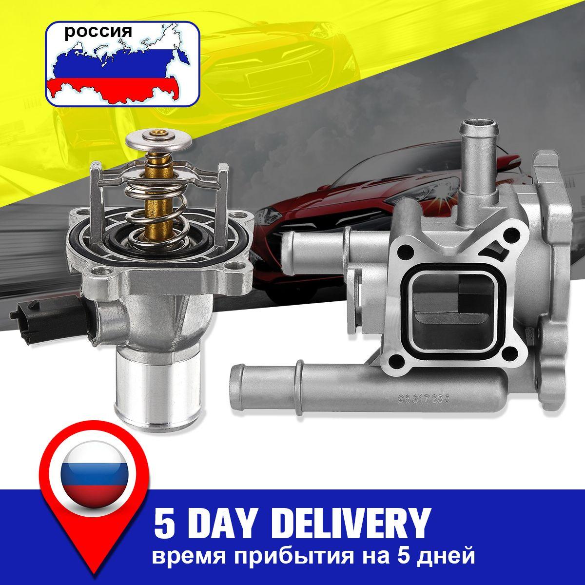 Aluminum Thermostat Housing Cover For Chevrolet Chevy Cruze Aveo Orlando For Opel Astra Zafira Signum 96984103 96984104 96817255