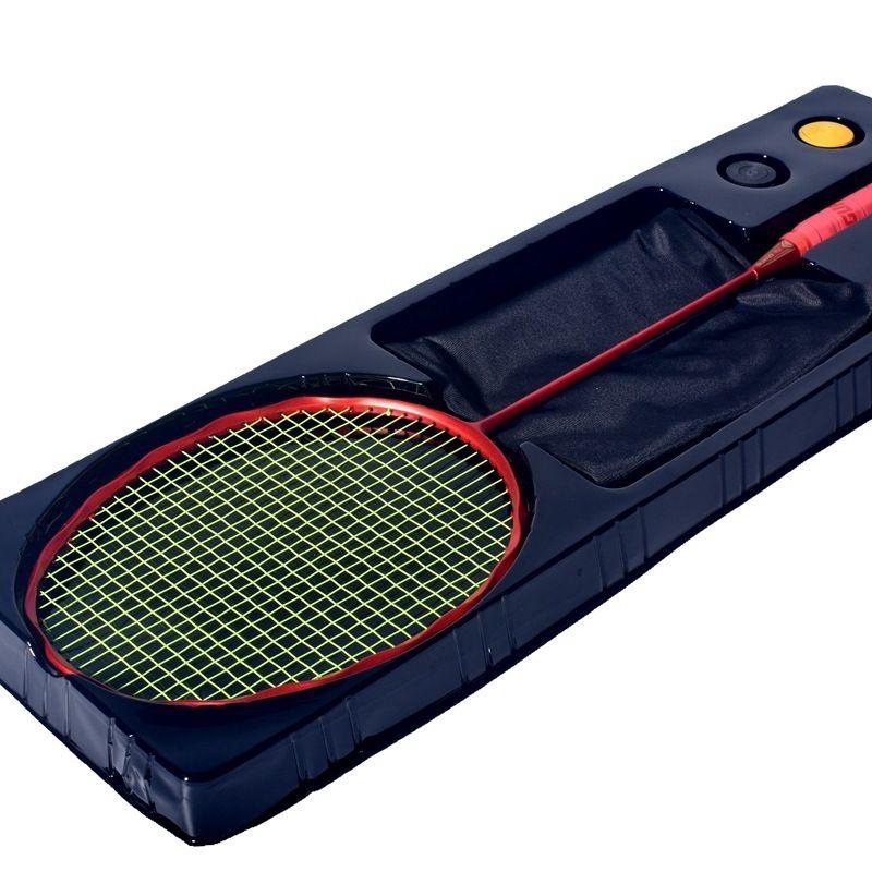Badminton Schläger Voll Carbon Faser 5U Dämpfung Offensive Einzigen Tennisschläger Neue Welle Hanf Blumen Rahmen Q1367CMD